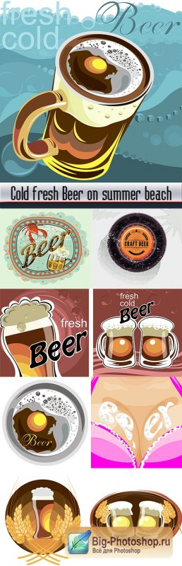 Cold fresh Beer on summer beach