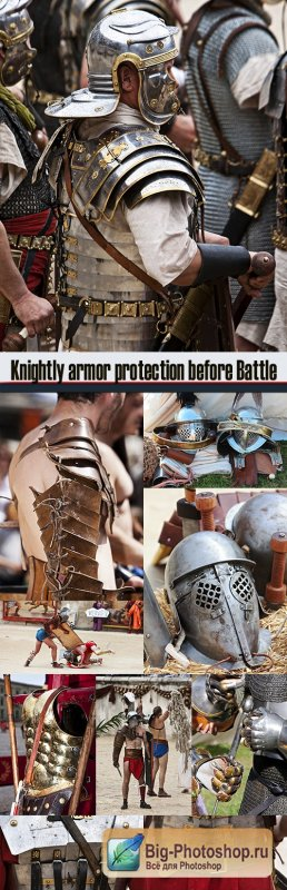Knightly armor protection before Battle