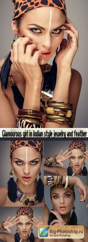 Glamourous girl in Indian style jewelry and feather