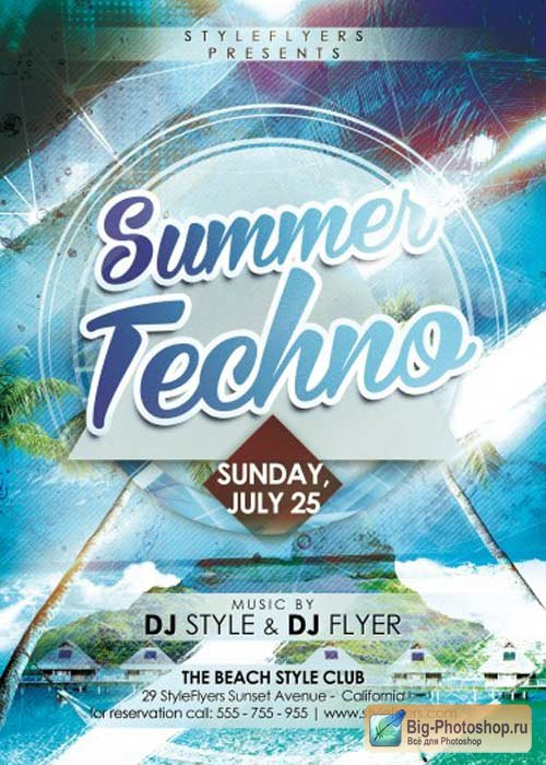 Summer Techno V1 PSD Flyer Template