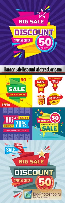 Banner Sale Discount abstract origami