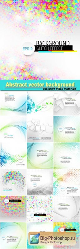 Abstract vector background, backgrounds with glare