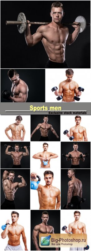 Sports men, athletic body
