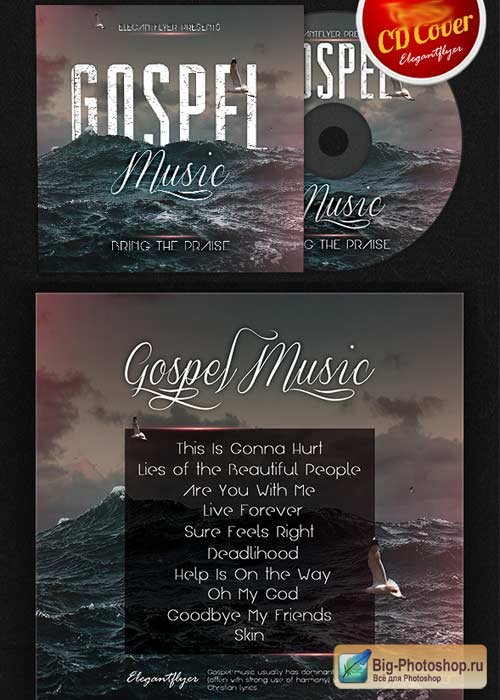 Gospel Music CD Cover PSD Template