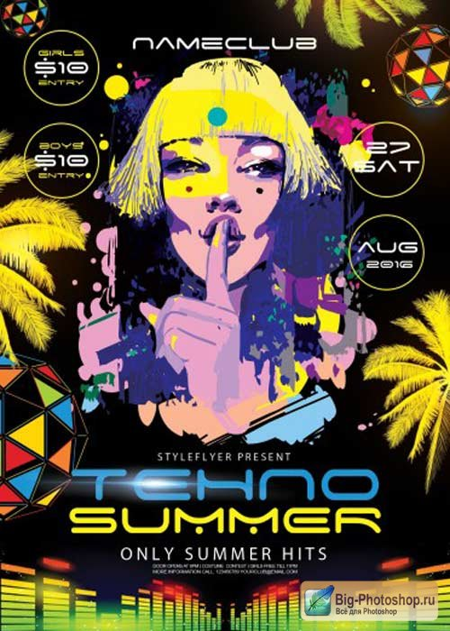 Techno Summer V5 PSD Flyer Template