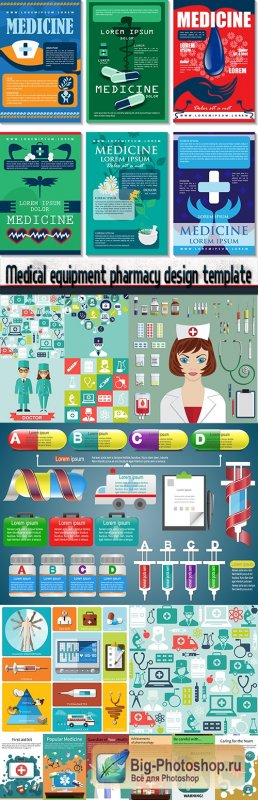 Medical equipment pharmacy design template