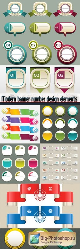 Modern banner number design elements