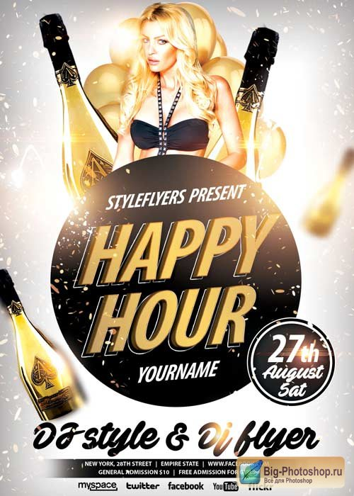 Happy Hour PSD V10 Flyer Template