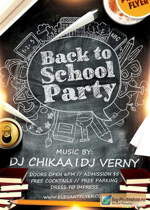 Back to School Party V14 Flyer PSD Template + Facebook Cover