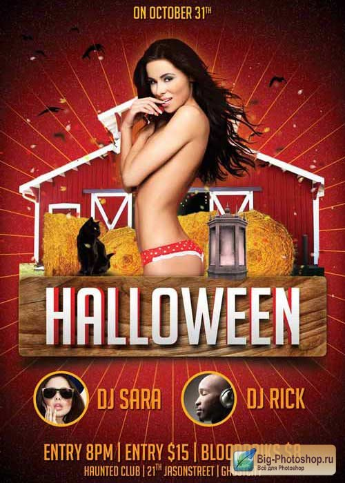 Halloween Party V9 Flyer Template