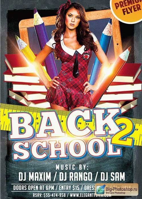Back 2 School Flyer PSD V17 Template + Facebook Cover