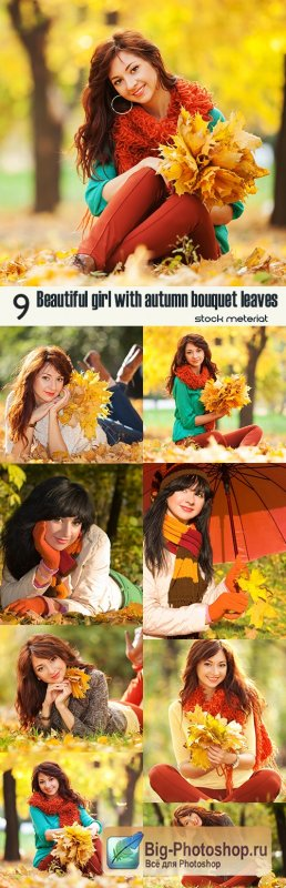 Beautiful girl with autumn bouquet leaves