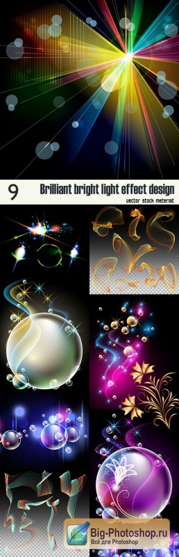 Brilliant bright light effect design