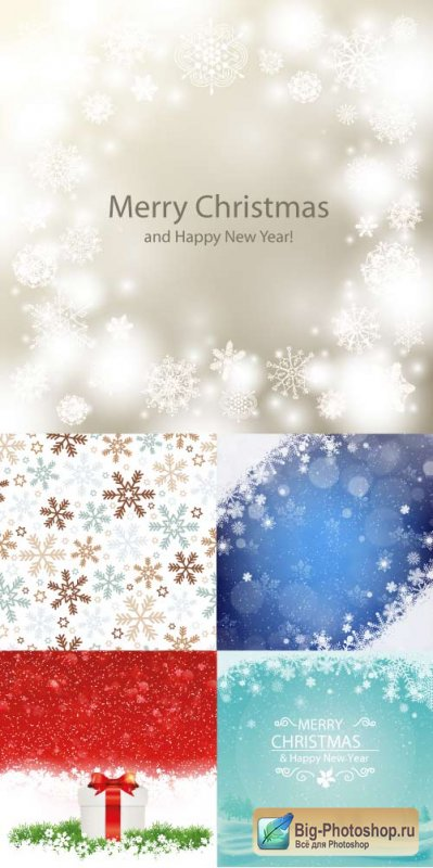 Background with fluffy snowflakes snow landscapes patterns with gifts (Vector)