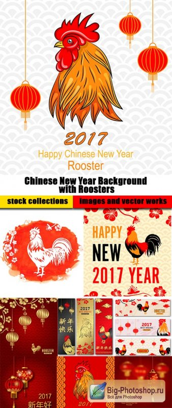Chinese New Year Background with Roosters