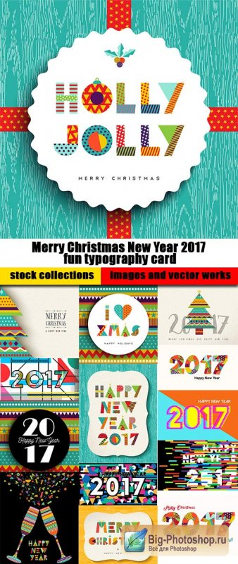 Merry Christmas New Year 2017 fun typography card
