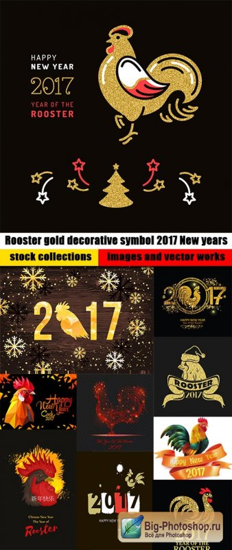 Rooster gold decorative symbol 2017 New years