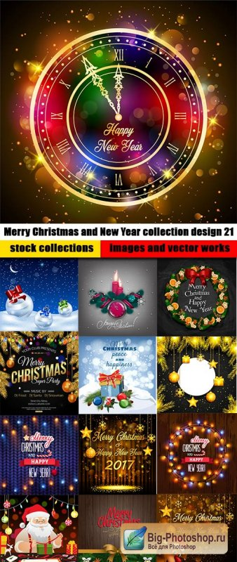 Merry Christmas and New Year collection design 21