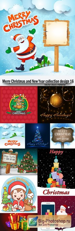 Merry Christmas and New Year collection design 16