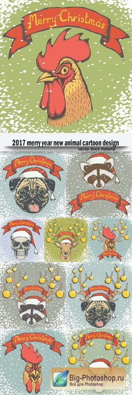 2017 merry year new animal cartoon design