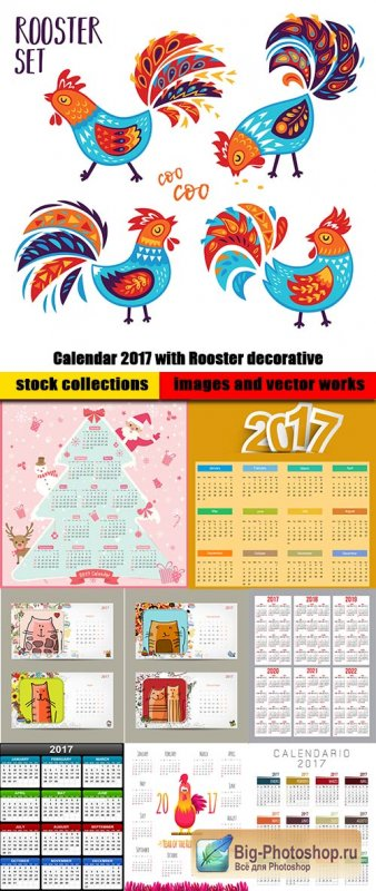 Calendar 2017 with Rooster decorative