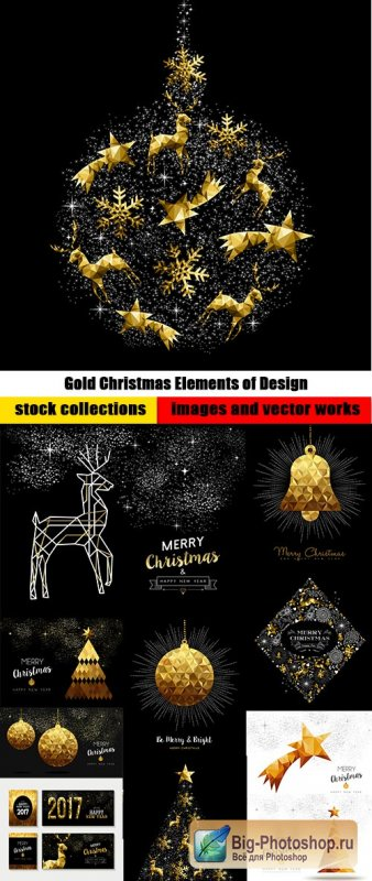 Gold Christmas Elements of Design