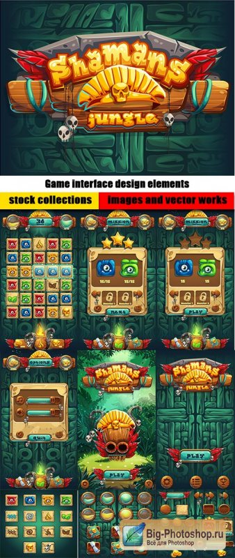Game interface design elements