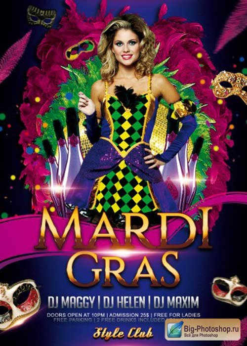 MardiGras V22 PSD Flyer Template with Facebook Cover