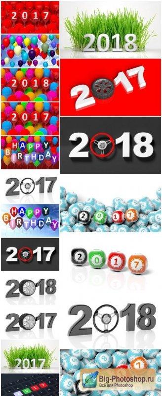 3D rendering of colorful balloons with 2018 new year 2017 21X JPEG