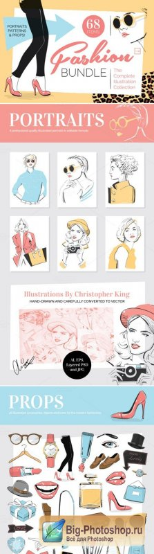 The Complete Fashion Graphics Bundle