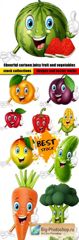 Cheerful cartoon juicy fruit and vegetables