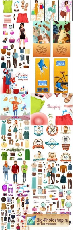 Fashion Accessories Set - 26 Vector