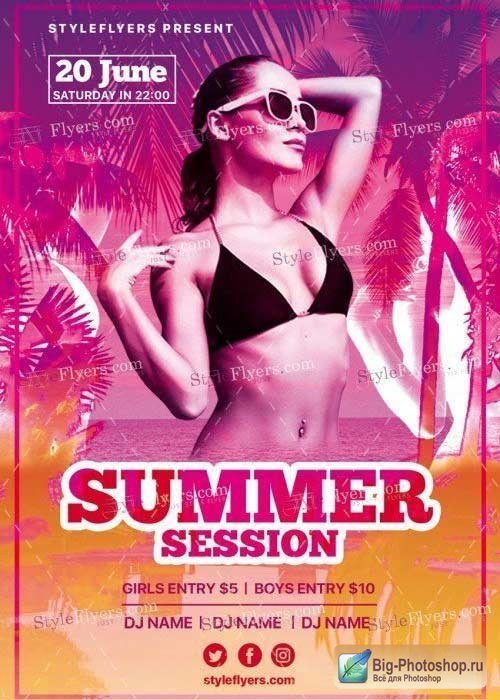 Summer Session V17 PSD Flyer Template