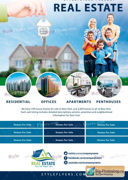 Real Estate V25 PSD Flyer Template