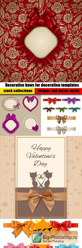 Decorative bows for decoration templates