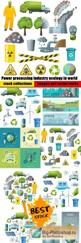Power processing industry ecology in world