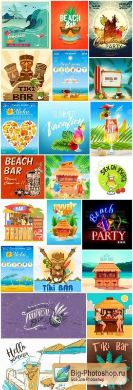 Tropical Beach Bar