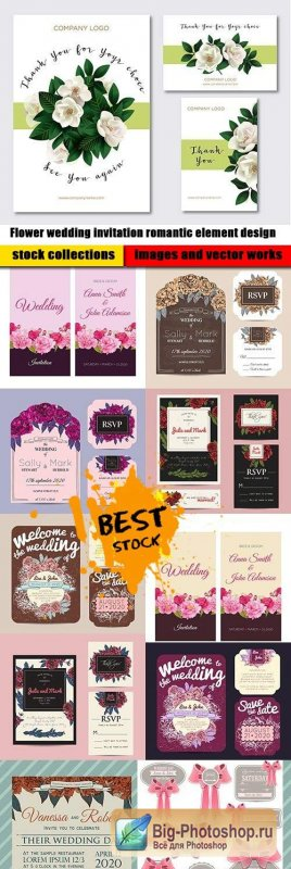 Flower wedding invitation romantic element design