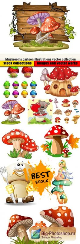 Mushrooms cartoon illustrations vector collection