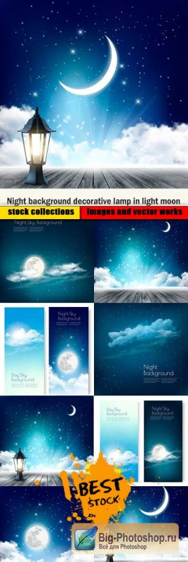 Night background decorative lamp in light moon