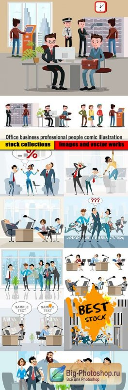Office business professional people comic illustration