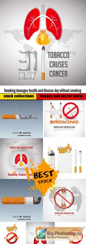 Smoking damages health and disease day without smoking
