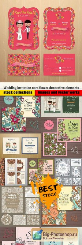 Wedding invitation card flower decorative elements