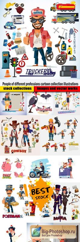 People of different professions cartoon collection illustrations