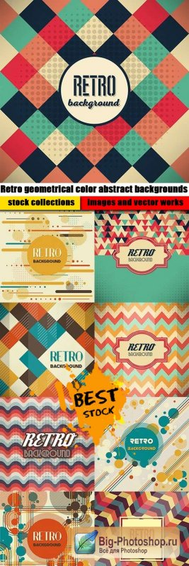Retro geometrical color abstract backgrounds