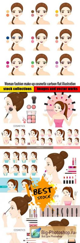 Woman fashion make-up cosmetic cartoon flat illustration