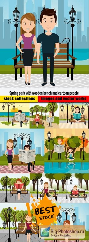 Spring park with wooden bench and cartoon people