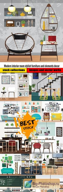 Modern interior room stylish furniture and elements decor