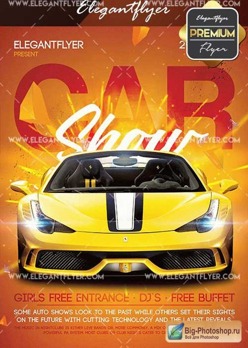 Car Show V8 Flyer PSD Template + Facebook Cover