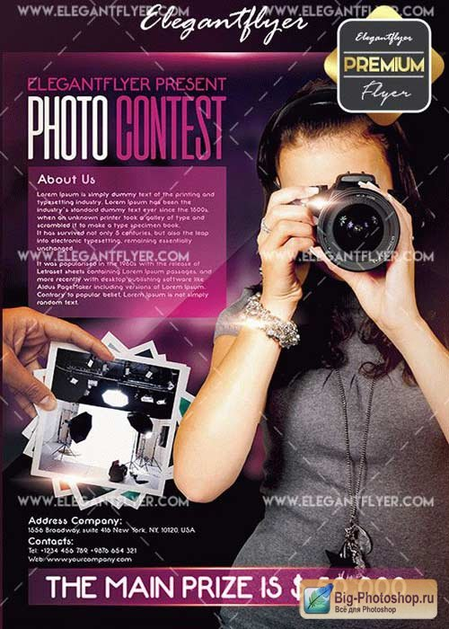 Photo Contest V2 Flyer PSD Template + Facebook Cover